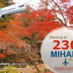 Ve may bay di Mihara