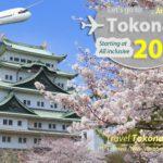 Vé máy bay đi Tokoname giá rẻ