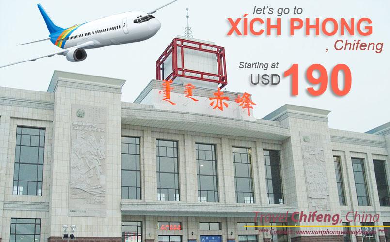 Đặt vé máy bay đi Xích Phong (Chifeng) giá rẻ