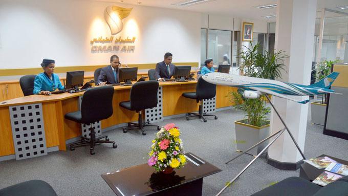 Văn phòng Oman Air