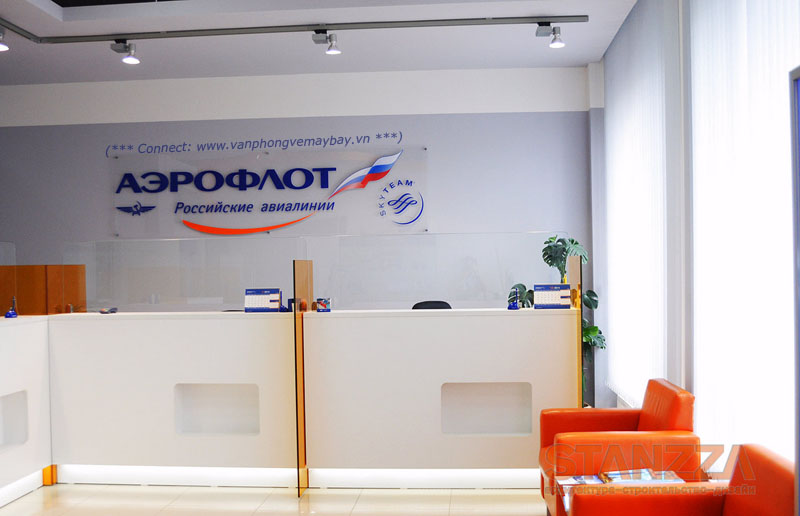 Aeroflot Vietnam Office