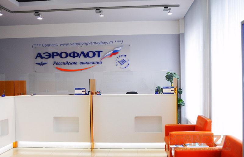 Aeroflot Vietnam Office Contact