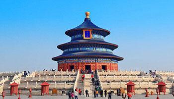 Vé đi Trung Quốc