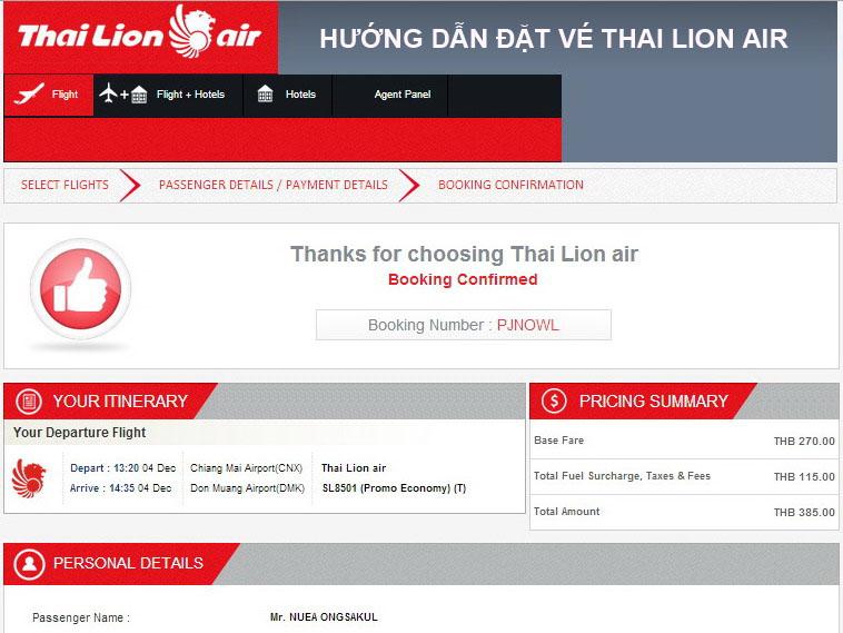 Hướng dẫn đặt vé và thanh toán Thai Lion Air