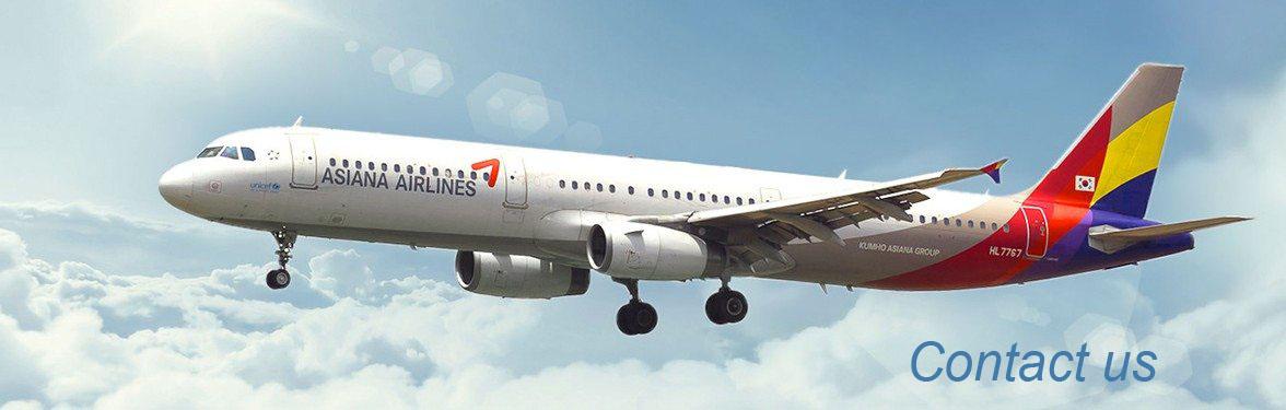 Liên hệ hãng Asiana Airlines