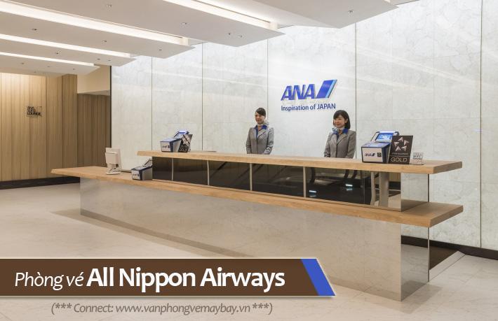 Phòng vé All Nippon Airways