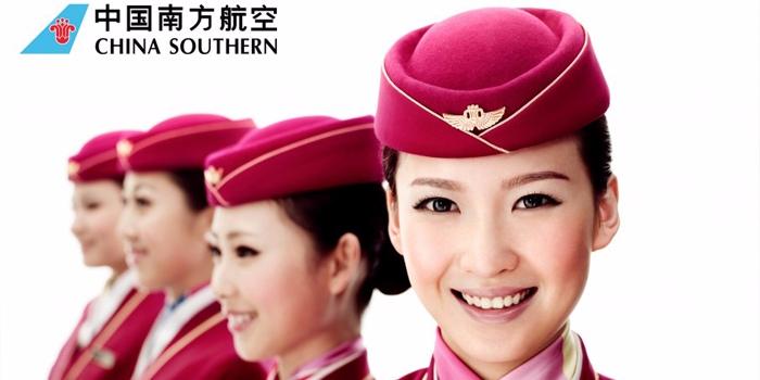Phòng vé China Southern Airlines